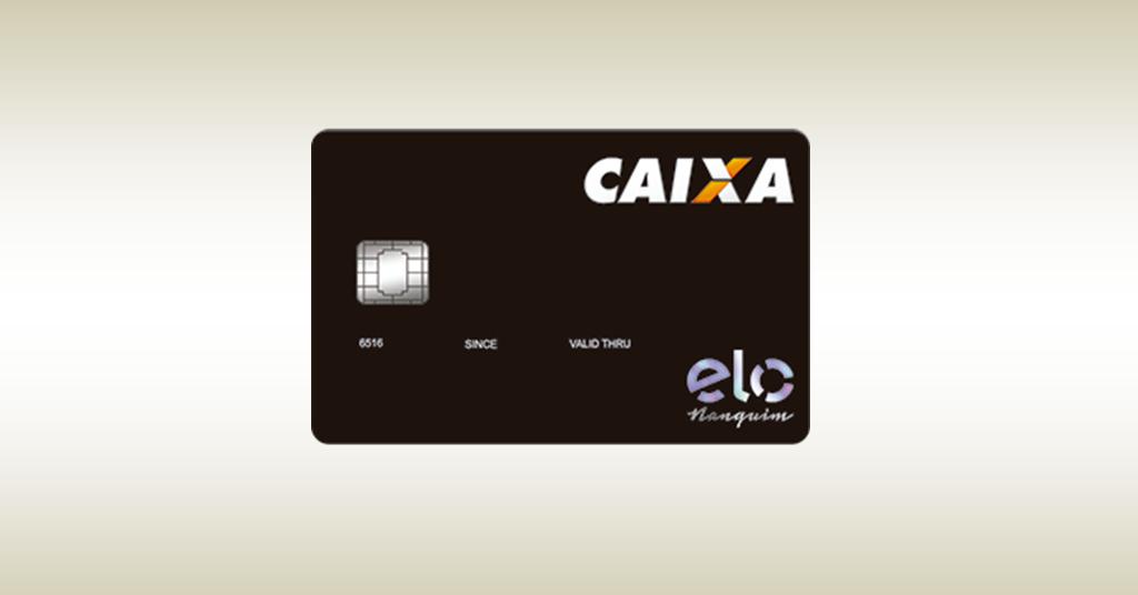 Elo Nanquim – um cartão caixa com inúmeras vantagens